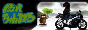 bikechanneltop8