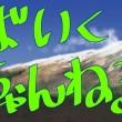 bikechanneltop_201501